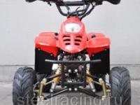 "Квадроцикл ""SVK ULTRA"""
