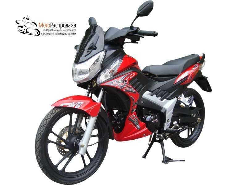 Мотоциклы до 150 см3