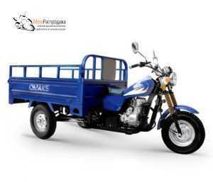ТРИЦИКЛ OMAKS SY200ZH-E МотоРаспродажа steelracing.ru