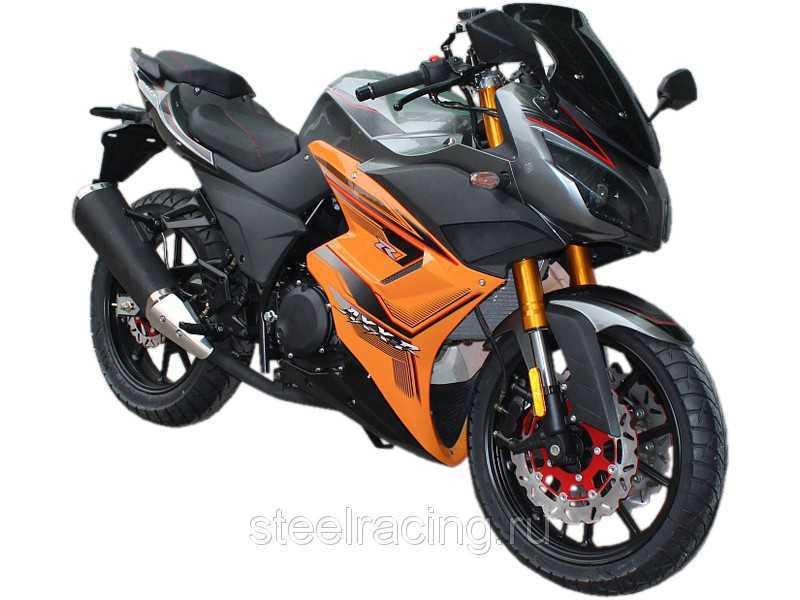 Мотоциклы от 250 см3