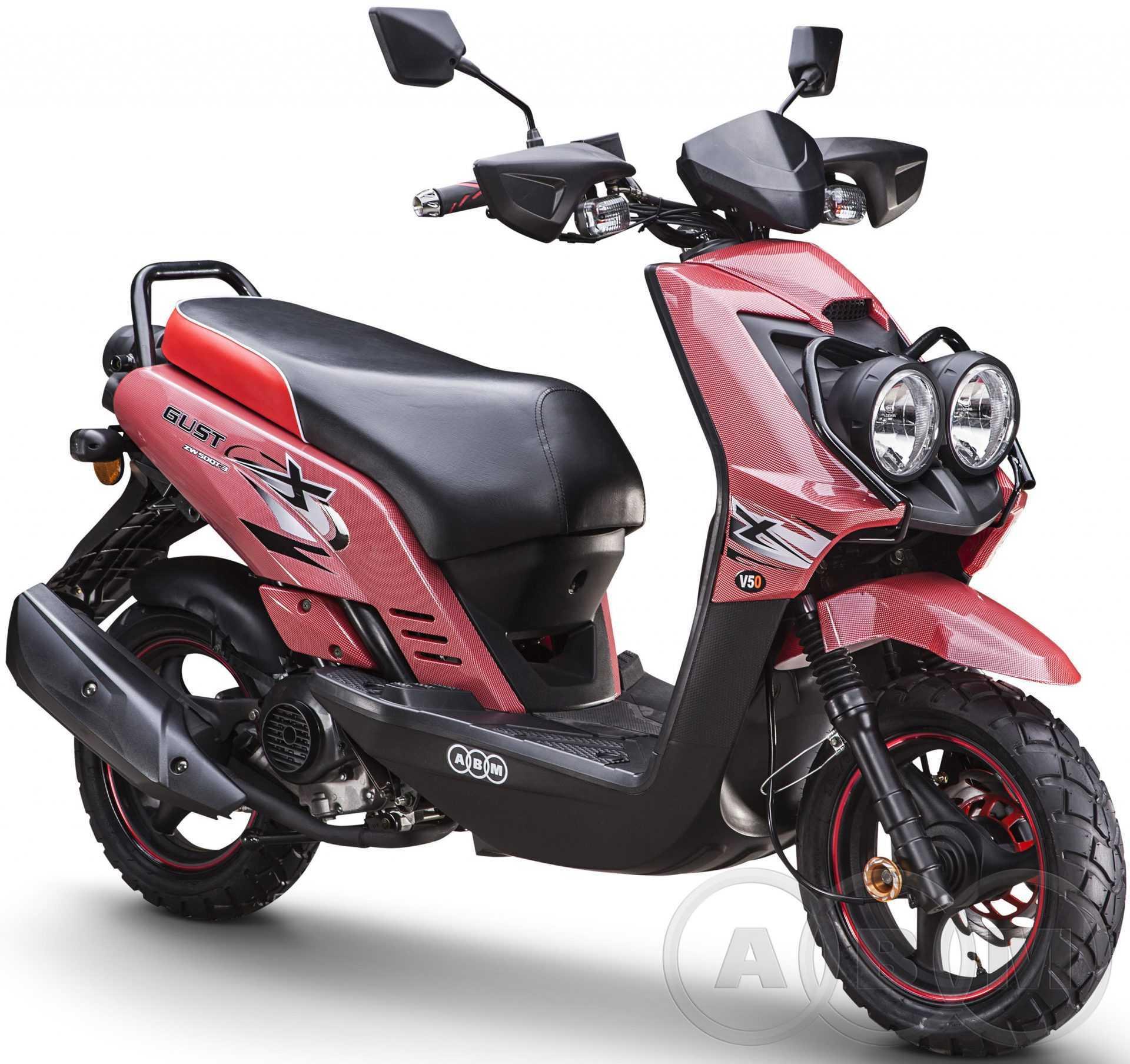 Скутер АВМ Gust 150