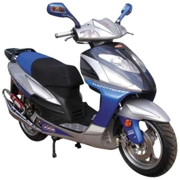 Макси скутер VOLCAN 150сс