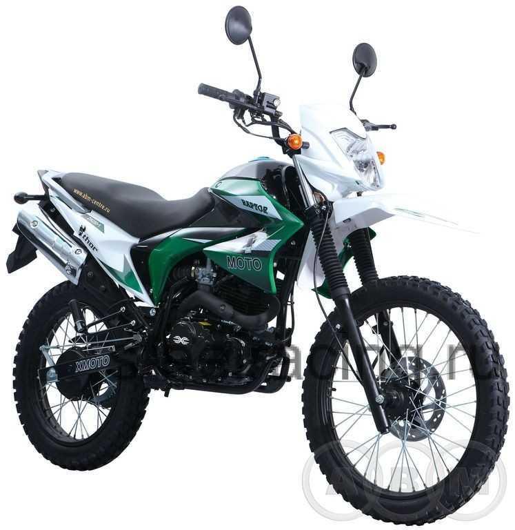 ABM Raptor 200 7