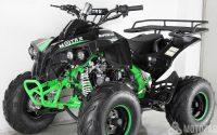 Квадроциклы 125 кубов