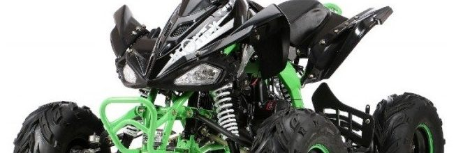 Квадроциклы MOTAX