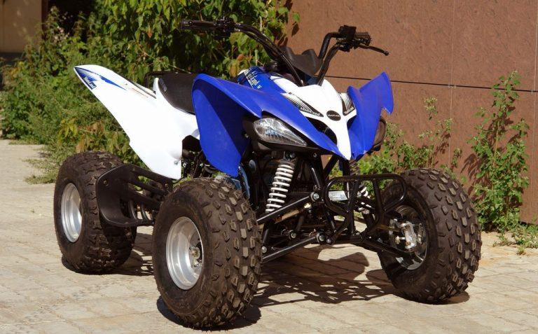 ATV 125S 02