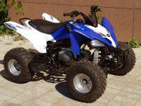 ATV 125S 03