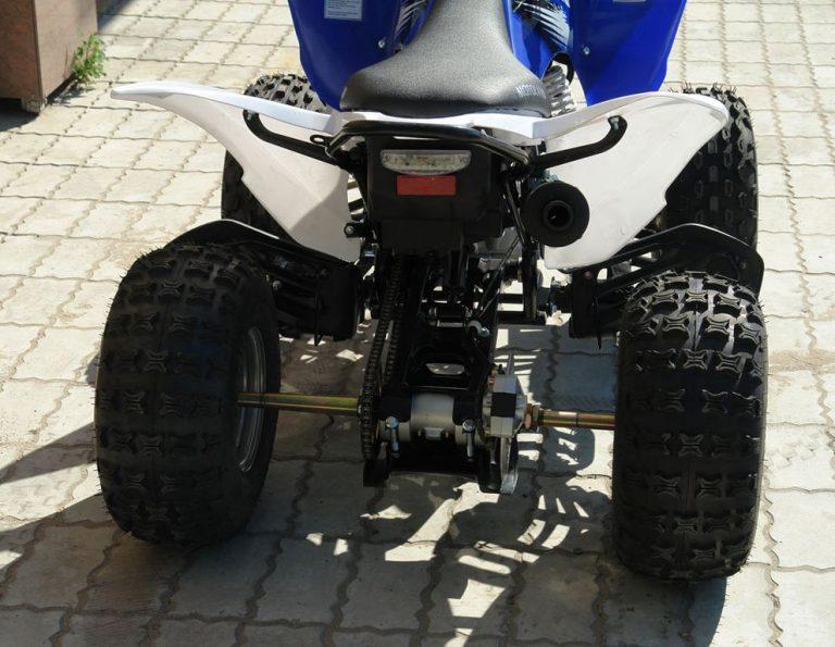 ATV 125S 08