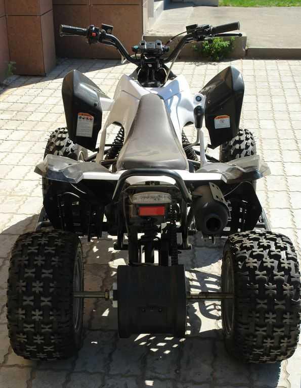 ATV 150S 04
