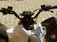 ATV 150S 05