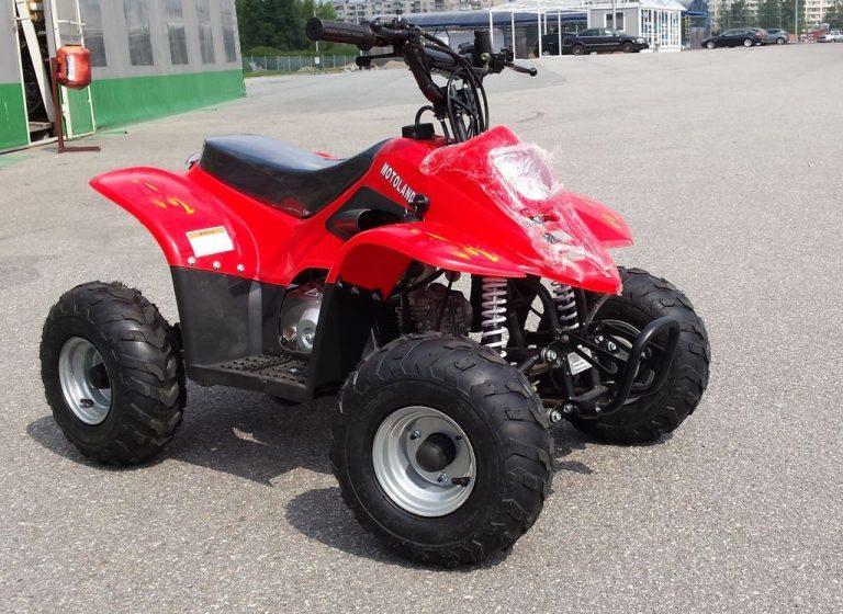 ATV 50U 02