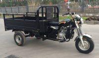 Трицикл грузовой Lifan WM250ZH-2 1