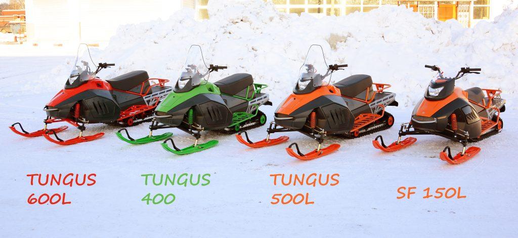 Новый снегоход Tungus 400 500l 600l