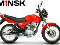 Минск D4 125 01