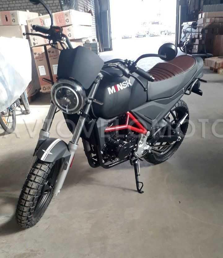 Мотоцикл Минск C4 300 04