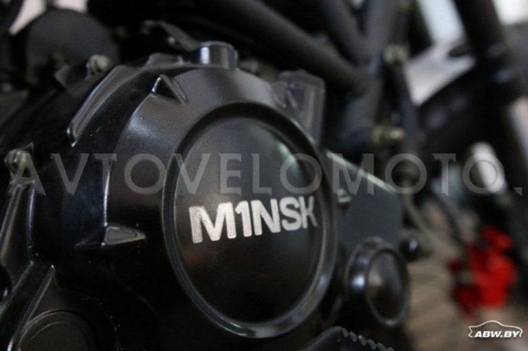 Мотоцикл Минск SСR 250 03