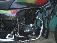 Мотоцикл PEGAS 200 05