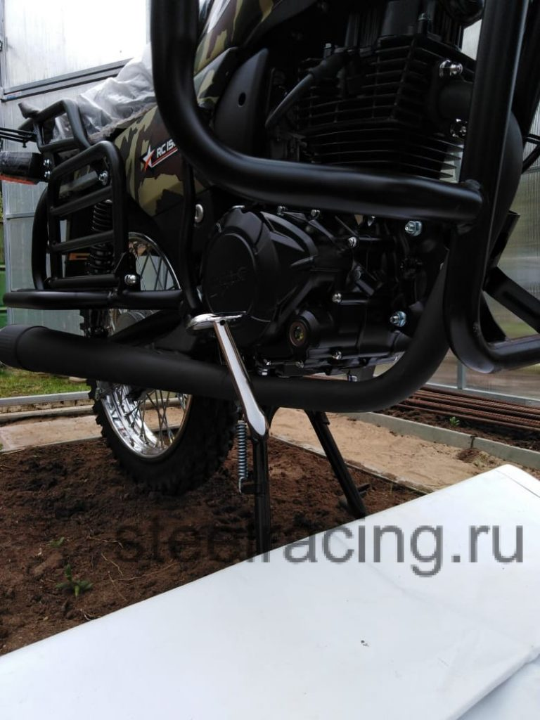 Racer RC150-23A Tourist 01