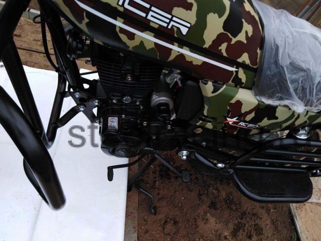 Racer RC150-23A Tourist 02