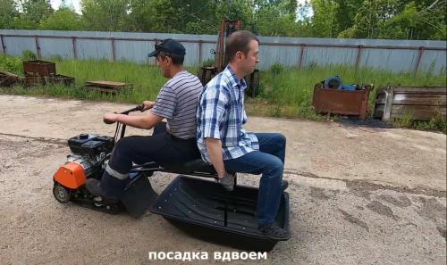 Мотобуксировщик Белка