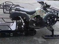 Зимний комплект гусеница на квадроцикл 02
