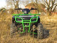 Квадроцикл IRBIS ATV 250U 06