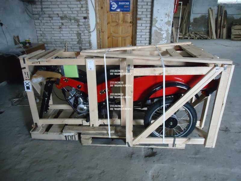 трицикл 50-02 01
