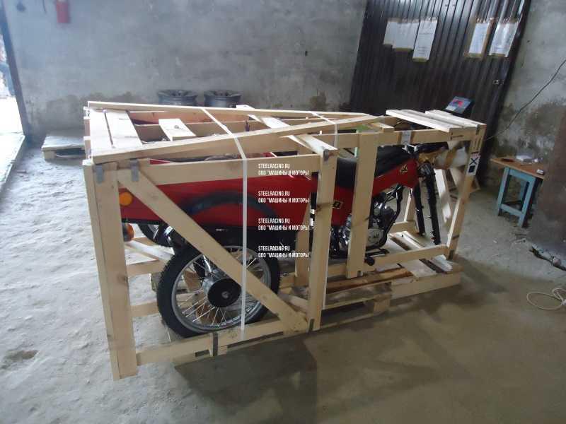 трицикл зид 50-02