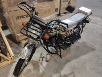 Мотоцикл RACER RC 150-23A TOURIST (КАМУФЛЯЖ) в г.Озеры Московская область