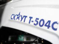Трактор СКАУТ T-504С 03 фото